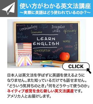 使うための英文法