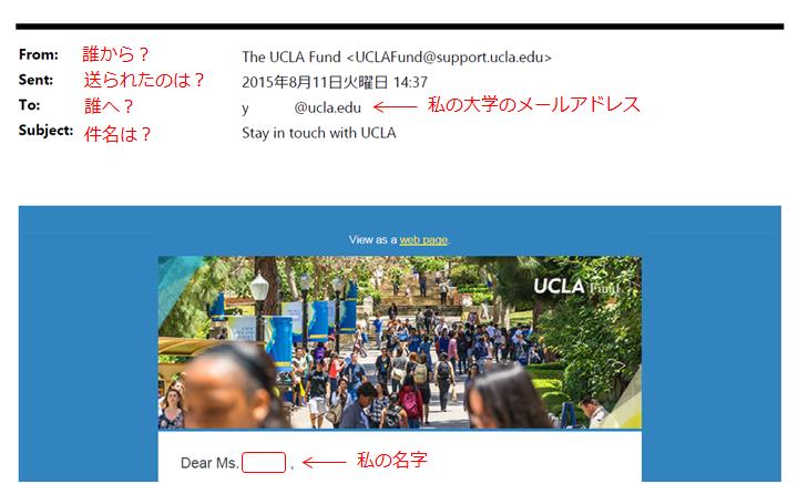 ucla_fund1-1